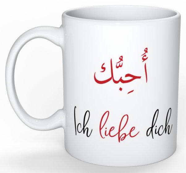 Uhibuk- Ich liebe dich Arabisch-Deutsch