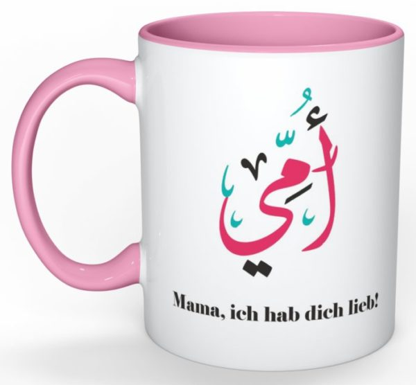 Mama, ich hab dich lieb Tasse Arabisch - Deutsch - Diamond