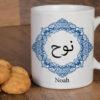 Noah Arabisch Namenstasse Geschenk FÜR IHN Ornamente