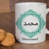 Muhammed Arabisch Namenstasse FÜR IHN Ornamente