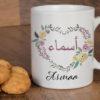 Blumige Herz Tasse Arabisch – Deutsch Namenstasse