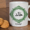 Musa Arabisch Namenstasse FÜR IHN grüne Ornamente