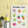 Früchte Kinderdesign Poster zweisprachig Arabisch