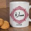 Sarah Arabisch Namenstasse Geschenk FÜR SIE Ornamente