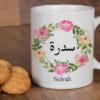 Personalisierte Rosen Blumen Namenstasse Sidrah Frau